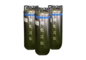 液化窒素(LGC)