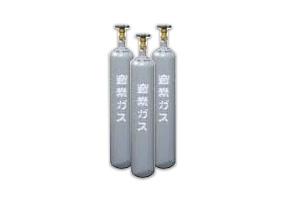 窒素ガス(小型ボンベ)