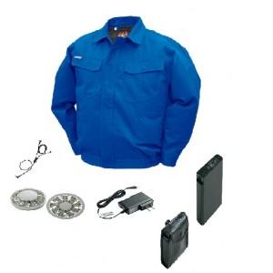 k-b1000_blue空調服