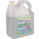 エコ・クリーンPro 4L(斜め)(jpeg)