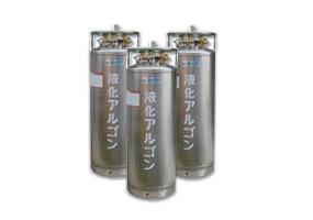 液化アルゴン(LGC)
