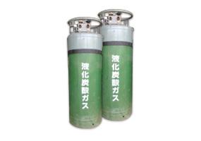 液化炭酸(LGC)