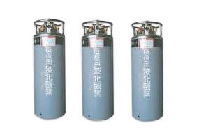液化酸素(LGC)