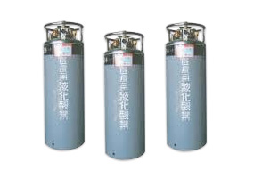 超低温可搬式容器(液化酸素・液化窒素・他)