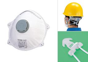 排気弁付き使い捨て式防じんマスク サイドバンドタイプ 3400-B
